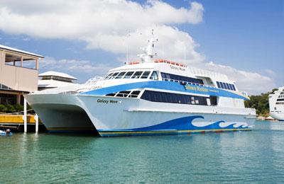 You'll love Roatan Island Ferry!